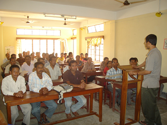 DIET Tura Class Room